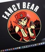 黑客组织Fancy Bear:窃取高知名度的网络钓鱼电子邮件帐户