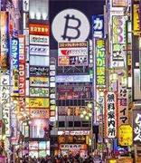日本区块链内容协会发布区块链游戏新准则