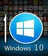 微软玩得有点大!Win10值得期待的几项新功能