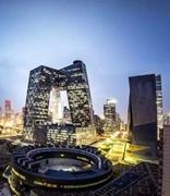 北京要求地方金融组织增加区块链等场景、服务高层次人才