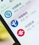 三大运营商发5G白皮书:传统短信迎大升级 推出5G消息
