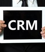 有了CRM系统管理的企业会是什么样的?