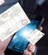 全国首张不动产销售区块链电子发票在深圳开出