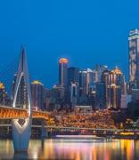 全国首个省级区块链应用创新产业联盟在重庆成立