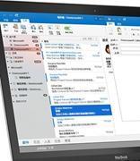 如何在MacMail中的电子邮件附件上使用标记