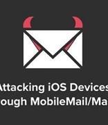 安全人员发现两个Apple Mail零日漏洞被用来攻击iPhone和iPad用户