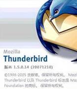 Deepin Linux v20系统中的雷鸟邮件客户端设置