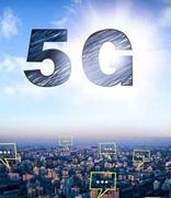 区块链正成为运营商有效管理 5G生态系统的新基石