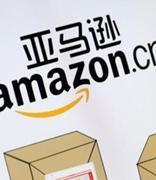 亚马逊全球开店邮件营销策略,这几个方面小白要格外注意