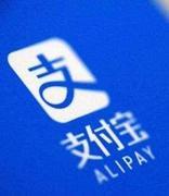 中国专利保护协会:支付宝区块链授权专利居全球首位