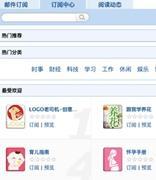 QQ邮箱正式下线该功能,没有它,就没有今天的微信公众号