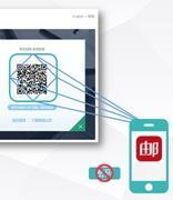 网易企业邮箱帐号安全防护方案