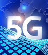 三大运营商半年报出炉 5G用户数年底将超1亿