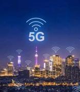 北京核心区城市副中心将提前一年5G全覆盖