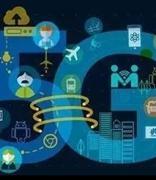 区块链电信行业应用成果发布