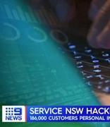 澳洲政府47名工作人员电子邮件被泄露,你的邮箱还安全吗?