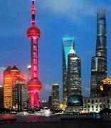 全国首个地方区块链安全标准有望在上海亮相