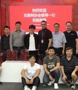 中国互联网协会携手网易:推动中文域名邮箱上线弘扬文化自信