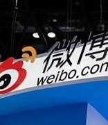 微博Q2营收3.9亿美元,净利润2亿,6月月活用户5.3亿