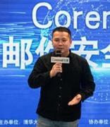 Coremail邮件安全竞赛获奖团队在清华揭晓 北大清华信工大分列前三
