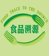 SGS中国首个区块链食品溯源项目落地