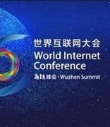 《中国互联网发展报告2020》网络直播用户5.62亿,AI专利申请数世界第一