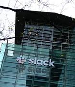 Salesforce收购Slack或于下周成行 后者市值已突破200亿美元