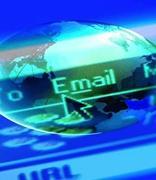 企业如何构建安全可靠的邮件系统