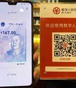 数字货币北京能用了 首个央行数字货币应用场景落户丰台丽泽