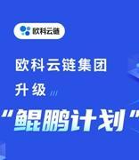 中国区块链行业人才缺口将达75万以上