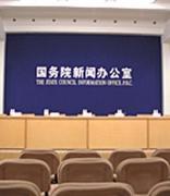 北京:将在光电子、区块链等领域继续布局新一批新型研发机构