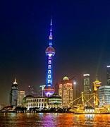 上海今年将推进数字人民币试点