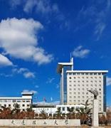 又一高校区块链研究院落户上海