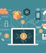 北京推动区块链技术体系研发