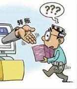 财务人员被骗,起因竟是一封钓鱼邮件!