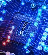 首个区块链环保创业平台 EPR数字环创平台正式登陆上线