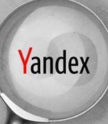 Yandex抓到内鬼 一名员工私下出售用户电子邮件收件箱的访问权限