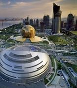 《2020 杭州区块链产业白皮书》正式发布!