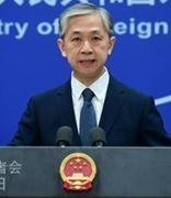 微软称中国黑客利用其电子邮件服务器漏洞,对部分美方机构实施了网络攻击,外交部回应