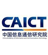 中国信通院正式发布首轮区块链安全能力测评报告
