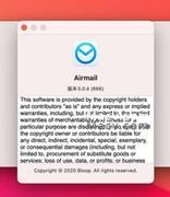 Airmail 5 for Mac(电子邮件客户端工具)