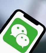 微信iOS版已更新:朋友圈能发30秒小视频