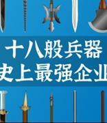 十八般兵器,中国精造TurboEx邮件系统