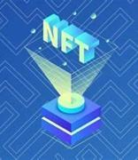 "NFT火热""出圈"",富裕名人的下一个赌场?"