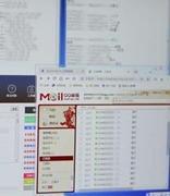 """招兼职邮件实为给诈骗集团做""""推广"""" 北京警方抓获44名嫌疑人"""