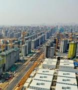 雄安新区将区块链打造为城市底层基础设施