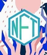 NFT火爆 是否意味着数字艺术时代来临?