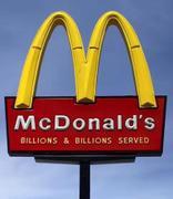 麦当劳部分数据遭黑客窃取 涉及电子邮件、电话号码和地址