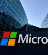 36个国家成目标,微软向受影响的客户发送邮件,攻击者获得信息