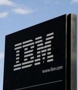 """数千员工受影响,IBM 邮件系统迁移或酿成""""灾难"""""""